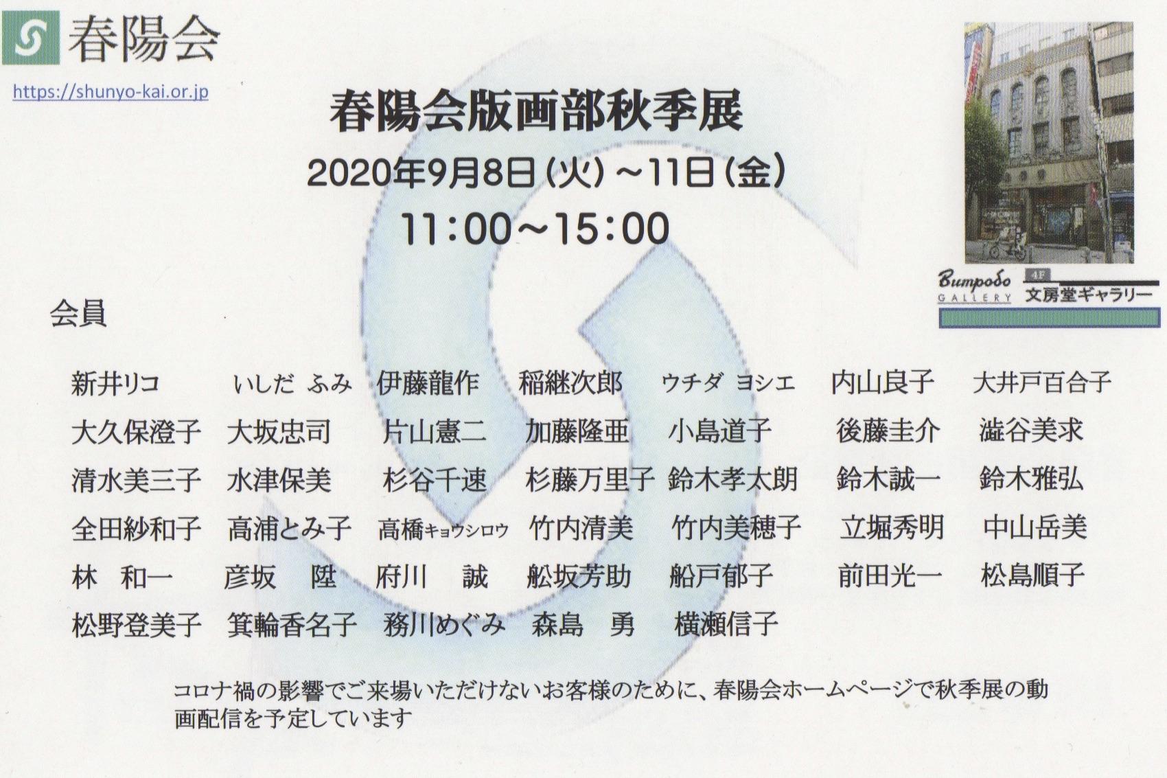 秋季展20.jpg