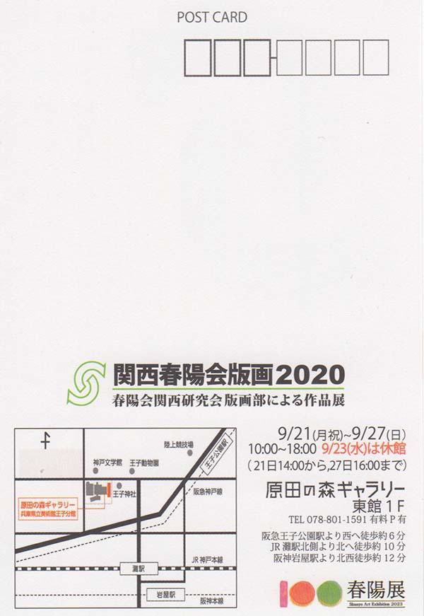 20kansaihanga02.jpg